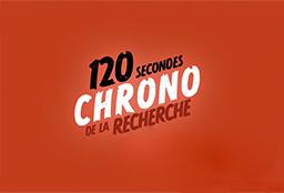 120 secondes chrono de la recherche